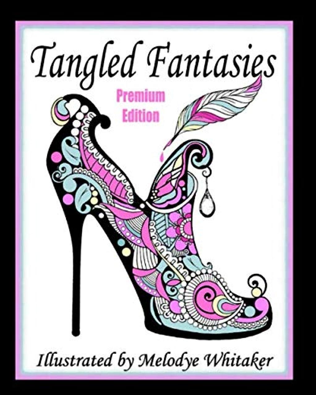 Tangled Fantasies: Premium Edition