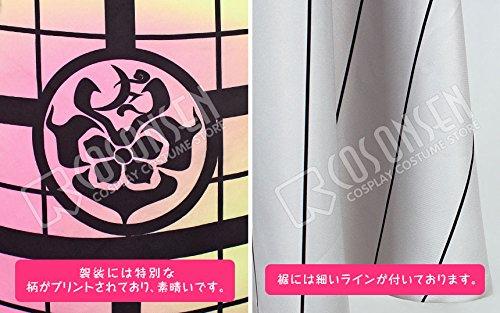 『刀剣乱舞 宗三左文字 コスプレ衣装 (女性L)』の3枚目の画像