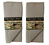 Dependable 2 Pack Embossed Ultra Absorbent Kitchen Microfiber Dish Drying Mat (Beige)