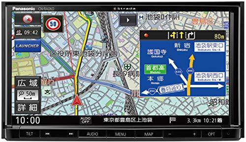 パナソニック カーナビ ストラーダ 7型 CN-RA06D 無料地図更新付/フルセグ/Bluetooth/DVD/CD/SD/USB/VICS