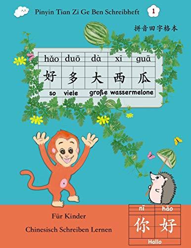 Chinesisch Schreiben Lernen Für Kinder 拼音 田字格 本 Pinyin Tian Zi Ge Ben Schreibheft: Kinderbuch Chinesisch - Hanzi Übungsheft für Mandarin Chinesische ... (Chinesisch Lernen Buch für Kinder, Band 2)