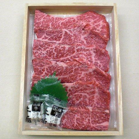 ブランド牛 山形牛ステーキ用 もも肉(100g×6)