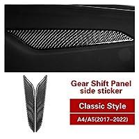Wishful 車の室内成形カーボンファイバーギアシフトコントロールパネルサイドカバートリムオートステッカーカースタイリングフィットAudi A4 A5 2017-2022 (Color Name : Classic style)