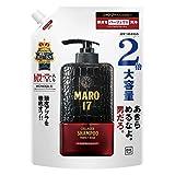 [Amazon限定ブランド] シャンプー パーフェクトウォッシュ 濃密泡 [ジェントルミントの香り] MARO17 マーロ17 DX(デラックス) 詰替え 2倍サイズ 600ml メンズ