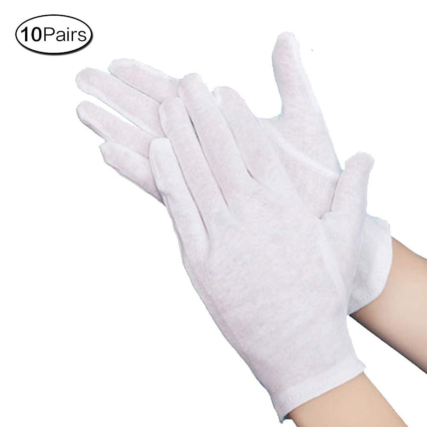 不利メルボルン新聞綿手袋 純綿100% 通気性 コットン手袋 10双組 M