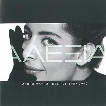 Aspro - Mavro / Oi Megales Epitychies 1987-1990