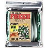 ホンダ フリード(FREED)用 エムリット フィルター (MLITFILTER) 日本製 D-050_FREED