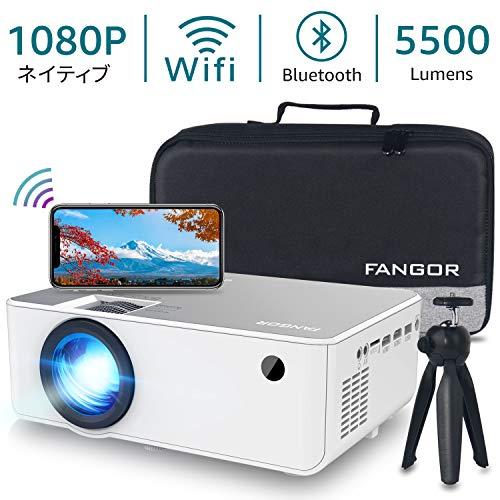 FANGOR プロジェクター 小型 5500ルーメン ワイヤレス接続 bluetooth ネイティブ解像度1920×1080 1080PフルHD対応 230インチ大画面 ホームプロジェクター スマホ/タブレット/パソコン/ゲーム機/DVDプレーヤーに対応 メーカー3年保証