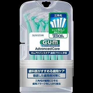 【まとめ買い】GUM歯間ブラシL字型10P L ×2セット