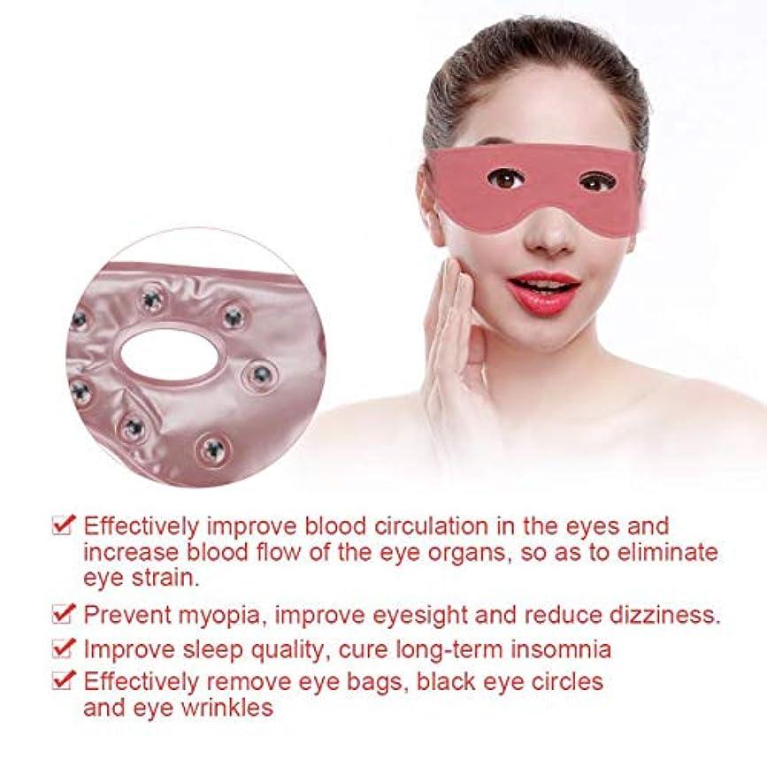 悲しむ洗練本物のNOTEトルマリン磁気アイパッチは疲労を軽減し、睡眠アイシェードアイマスクを改善します