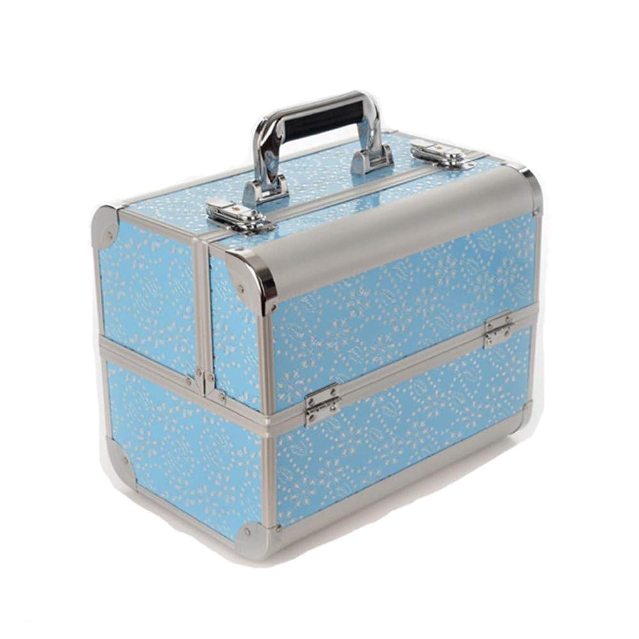特大スペース収納ビューティーボックス 美の構造のためそしてジッパーおよび折る皿が付いている女の子の女性旅行そして毎日の貯蔵のための高容量の携帯用化粧品袋 化粧品化粧台 (色 : 青)
