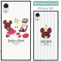 【カラー:きがえ】iPhoneXR くまのがっこう スクエア ガラス ハイブリッド ケース カバー ソフトケース ハードケース ソフト ハード キャラクター グッズ ジャッキー the bear's school アイフォン テンアール 6.1 iphone xr iphonexrケース スマホカバー スマホケース s-gd_7b486