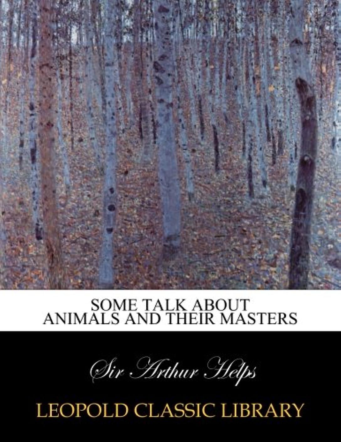 トライアスロン石の木Some talk about animals and their masters