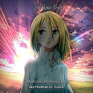 """Akatsuki no Requiem (Instrumental) [From """"Shingeki no Kyojin Season 3""""]"""