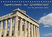 Impressionen aus Griechenland (Tischkalender 2022 DIN A5 quer): Bunte Eindruecke vom Festland und von den griechischen Inseln (Monatskalender, 14 Seiten )