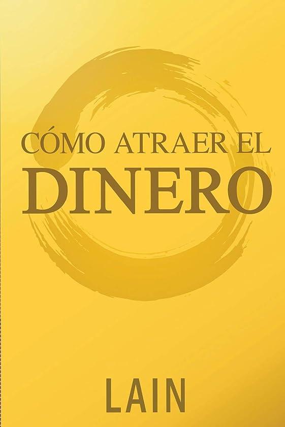 在庫南極レンズComo Atraer el Dinero (La Voz de Tu Alma)