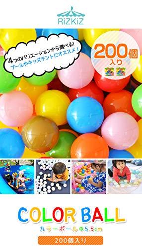 RiZKiZカラーボール2個セット【カラフル/丸/星/ハート】7色100個入り直径5.5cmやわらかポリエチレン製プールボールハウスキッズプレイサークル