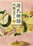 源氏物語 3 (新潮文庫 え 2-18)
