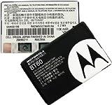 Motorola V235 V195 V197 V360 Battery Bt60 Snn5744 - Non-Retail Packaging - Black