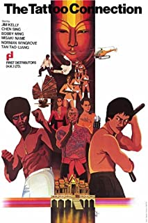 The Tattoo Connection Poster Movie Foreign 11x17 Jim Kelly Sing Chen Tao-liang Tan Norman Wingrove