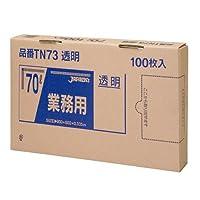 TN73メタロセン入ポリ袋100枚BOXタイプ 70L 0.035㎜厚 透明 4箱入