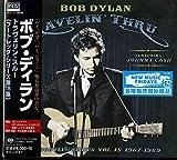 Bootleg Series Vol. 15 :Travelin' Thru Featuring Johnny Cash (Blu-SpecCD2)
