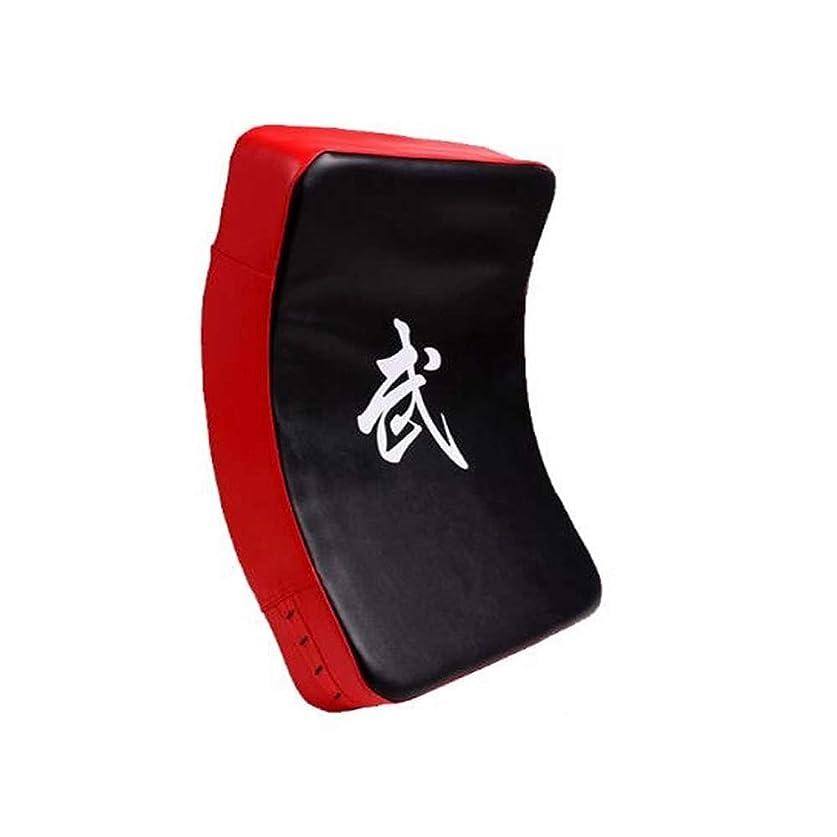 皿仲人民族主義seiyishi 初心者 キックミット 上級者 男性 ビッグキックミット ビッグミット パンチングミット キックボクシング テコンドー 空手 総合格闘技 武術 練習 トレーニング 大きいサイズ SY-de087