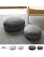 BITTOP クッション フロアクッション 座布団 座蒲団 モダン シンプル かわいい フットレスト おしゃれ 北欧 丸型 円形 枕