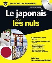 Le japonais pour les Nuls NE