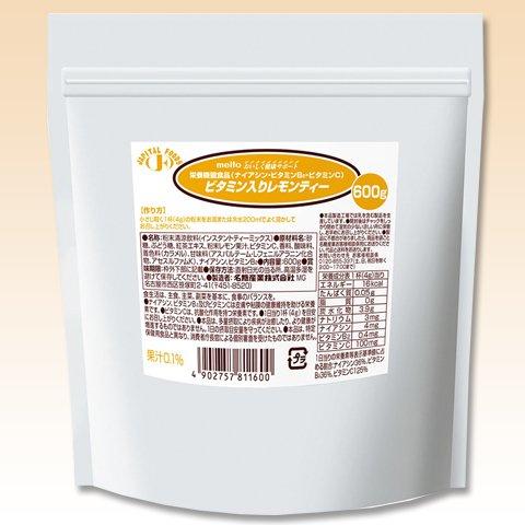 名糖産業 ビタミン入り レモンティー 600g