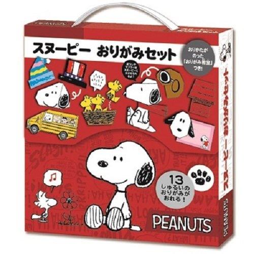 Snoopy origami set