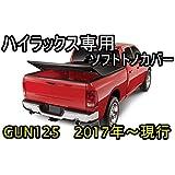 TOYOTA HILUX GUN125 ソフト 三つ折り トノカバー ハイラックス 日本語取扱説明書付き プロテクター 幌 ホロ 荷台 カバー 車種専用設計