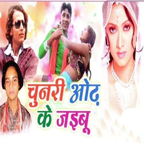 Naresh Chanchal