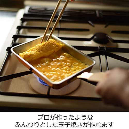 AUX(オークス)「ameiro エッグパン」