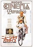 Cinema Paradiso Poster Movie Japanese B 11x17 Philippe...