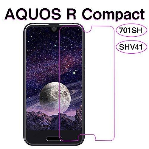 AQUOS L2/AQUOS sense/AQUOS R Compact/TORQUE G03 KYV41/huawei mate10 proガラスフィルム,Hitcrunch 国産旭硝子 2.5D 高透過率 自動吸着 気泡防止 硬度9H 飛散防止 (AQUOS R Compact)