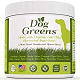 Best Dog Minerals - Dog Greens- Organic and Wild Harvested Vitamin Review