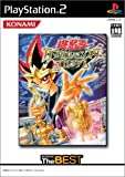 Yu-Gi-Oh! Capsule Monster Coliseum (Konami the Best) [Japan Import]