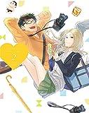 恋と呼ぶには気持ち悪い Blu-ray Vol.2[Blu-ray/ブルーレイ]