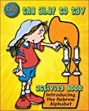 Bjl: The ALEF to Tav Activity Book by Torah Aura Productions (2004-06-01)