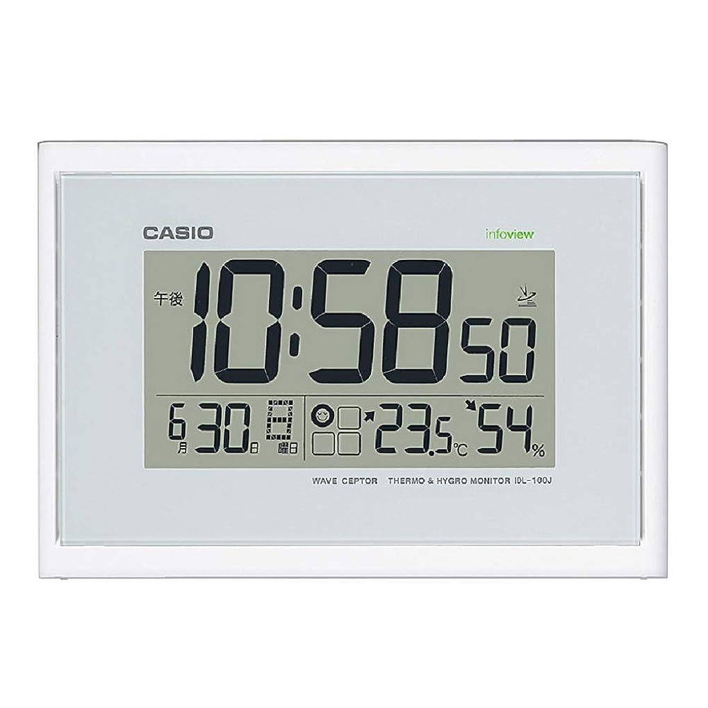 パイル一致寸法CASIO(カシオ) 置き時計?掛け時計 ホワイト 18×26×3.5cm
