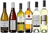 Probierpaket Weissweinreise durch Italien Trocken
