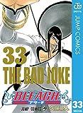 BLEACH モノクロ版 33 (ジャンプコミックスDIGITAL)