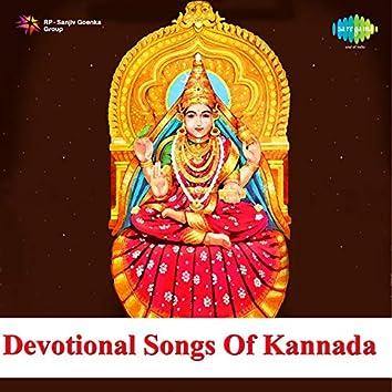 Devotional Songs of Kannada