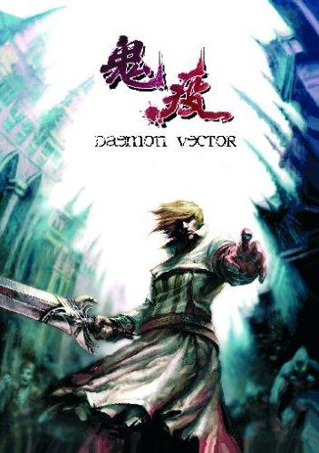 Daemon Vector [Importación alemana]