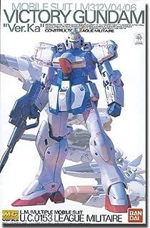 LM312V04 V Gundam Ver.Ka (MG) (1/100 scale Gundam Model Kits) Bandai [JAPAN]