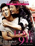 Love 911 (English Subtitled)