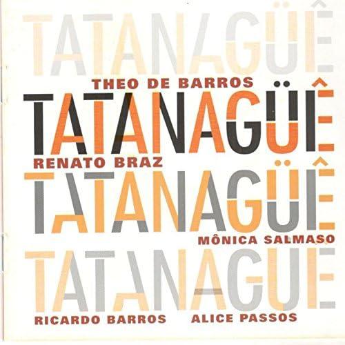Renato Braz & Theo de Barros