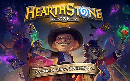 『ハースストーン (Hearthstone)』の6枚目の画像