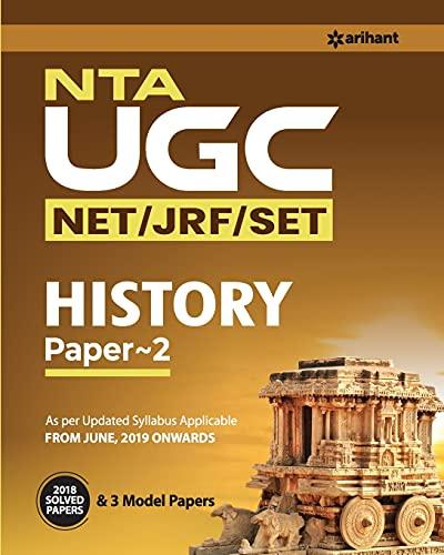 NTA UGC Net History Paper II 2019